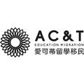 AC & T Education Migration